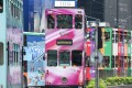 Trams are a popular but sometimes noisy mode of transport in Hong Kong. Photo: David Wong