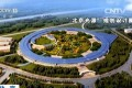 An architect's illustration of the new Beijing synchrotron due for completion in about 2024. Photo: CCTV