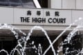 In a claim filed at the High Court on Monday, Luk Fung-yee said the incident had taken place on January 24, 2015. Photo: Nora Tam