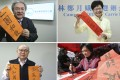 Holding their wishes (clockwise from top left): John Tsang, Carrie Lam, Regina Ip and Woo Kwok-hing. Photos: SCMP