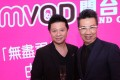 HMV Digital China chairman Shiu Stephen Junior (left) and Bruce Lam Kwok Shing, chief executive of The Club, at the Hmvod launch ceremony in Tsim Sha Tsui on March 1,17. Photo: Xiaomei Chen