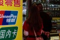 Dalian Wanda and China Union Pay announced a mobile payment partnership on Thursday. Photo: Reuters