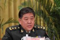 Du Jincai has been replaced as the head of the PLA's Discipline Inspection Commission by Lieutenant General Zhang Shengmin. Photo: Handout