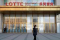 Lotte Department Store in Shenyang, China's Liaoning province. The South Korean conglomerate is facing a mounting backlash in China after providing land for a US-backed anti-missile system. Photo: AFP