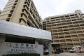 The latest suspected medical blunder took place at Tuen Mun Hospital. Photo: David Wong