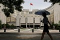 The headquarters of the People's Bank of China, the central bank, in Beijing,. Photo: Reuters