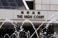 The High Court in Admiralty. Photo: Nora Tam