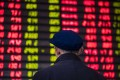 Mainland China shares traded lower on Wednesday after losses on Wall Street overnight. Photo: AFP