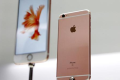 The Apple 6S and 6S Plus iPhones. Photo: Beck Diefenbach/Reuters