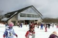 The Nasuonsen Family Ski Area is popular with student groups. Photo: Must-See Japan