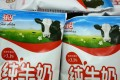 Huishan Dairy products at a supermarket in Shenyang, Liaoning province, on Saturday. Photo: Reuters