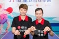 Doo Hoi-kem and doubles partner Lee Ho-ching are both past graduates of the Hang Seng Table Tennis Academy. Photo: Handout