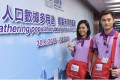 The by-census was conducted between June and August last year. Photo: SCMP Pictures