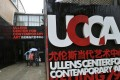 The Ullens Centre for Contemporary Art in Beijing's 798 Art District. Photo: Alamy