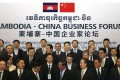 Cambodian Prime Minister Hun Sen (centre, first row), poses for a group photo at the China-Cambodia Business and Financial Development Forum on December 1. The forum, jointly organised by CMIG and Cambodiaís Ly Yong Phat Group, was held to promote Chinese investment in Cambodia. Photo: EPA