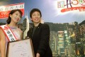 Agnes Chan (left) is appointed Hong Kong goodwill ambassador by then Tourism Board chair, Selina Chow, in April 2001. Bold-thinking, streetwise and deeply caring, Chan seems tailor-made for the role of education secretary. Photo: David Wong