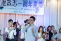 Demosisto chairman Nathan Law speaks at the party's first anniversary celebration last month. Photo: Demosisto