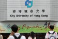 A City University spokesman says the Veterinary Surgeons Board of Hong Kong's report focused mainly on pet care and veterinary clinic services, but left out food safety, public health, animal pharmaceutics and diagnostic testing. Photo: Edward Wong