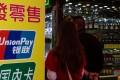 Macau ATM withdrawals have surpassed the HK$10 billion a month mark. Photo: Reuters