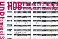 More than 80 per cent of Singaporeans live in public housing, and this hefty tome should appeal to those with an interest in architecture, design and planning