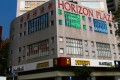 Horizon Plaza caters to a wide range of tastes and budgets.