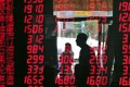 China's hedge funds have performed pooer than the broader CSI 300 Index in April, on making big bets of small-cap stocks. Photo: Reuters