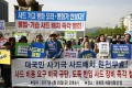 South Korean protesters call for a peace treaty on the Korean peninsula as they demand the removal of the THAAD system, at a rally near the US embassy in Seoul on April 28. Photo: EPA