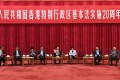Zhang Dejiang (centre) delivers his keynote speech at the Great Hall of the People. Photo: ISD