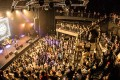 Modern Sky Lab is a new live music venue in Shanghai with a grand opening scheduled for August.