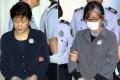 South Korea's former president Park Geun-hye and her confidante Choi Soon-sil. Photo: EPA