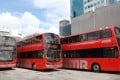 """The roofs of the new buses feature an outline of the city's skyscrapers, along with the slogan """"Heartbeat of the City"""". Photo: Edward Wong"""