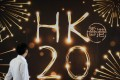 A poster on a waterfront promenade in Hong Kong commemorates the 20th anniversary since the city was handed back to China by colonial ruler Britain. Photo: AFP