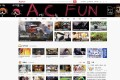 Popular video sharing site AcFun is one of the three websites targeted by the media regulator. Photo: Handout