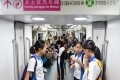 One of the special carriages on the Shenzhen subway system. Photo: Xinhua的第一节和最后一节车厢设为女士优先车厢,优先供女性乘客使用,其他车厢则作为普通车厢使用。 新华社记者 毛思倩 摄