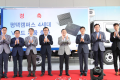 Samsung Electronics Vice Chairman Kwon Oh-hyun, fourth from right, and a group of high-ranking company officials celebrate the opening of the company's new chip factory in Pyeongtaek, Gyeonggi Province. Photo: Samsung Electronics