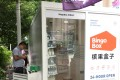 The RT-Mart BingoBox in Shanghai is fitted with new air conditioning on Monday. Photo: Handout