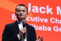 Jack Ma speaks during the welcoming ceremony at Alibaba's Gateway '17 conference in Detroit in June 2017. Photo: Xinhua