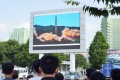 A large screen in Pyongyang shows North Korea's first successful launch of an intercontinental ballistic missile. Photo: Kyodo