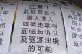 Offensive fliers in badly written simplified characters – telling Chinese students they're not allowed in the building or they will be deported – found at the University of Melbourne on Monday. Photo: Handout