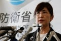 Japan's Defence Minister Tomomi Inada announces her resignation. Photo: Reuters