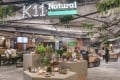 The K11 Natural zone in K11 features retail outlets that sell everything from organic produce to zero-waste clothing.