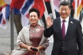 China's President Xi Jinping and wife Peng Liyuan arrive for a concert marking the G20 Summit in Hamburg, Germany. Photo: AFP