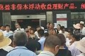 Customers pictured outside the bank branch in Shandong province on Monday. Photo: Handout