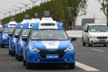 A line of Baidu driverless cars pictured last November at the 3rd World Internet Conference Wuzhen Summit. Photo: Simon Song