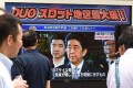 A television broadcast shows Japanese Prime Minister Shinzo Abe addressing the nation after a ballistic missile was launched by North Korea. Photo: AFP