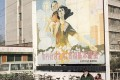 A street sign in Beijing highlights the one-child policy in 1992. Picture: AFP