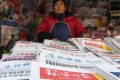 Chinese and Indian media outlets put their own spin on the end to the Doklam border stand-off. Photo: AFP