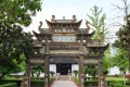 The ornate entrance gate to Donglin school in Wuxi. Photo: Zhangzhugang