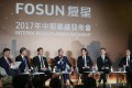Fosun's top management at its 2017 interim results presentation in Hong Kong last month. The company has faced scrutiny from mainland authorities over its aggressive overseas acquisitions. Photo: K.Y. Cheng