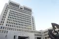 The Supreme Court of South Korea: Korea Times
